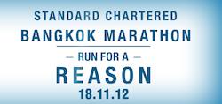 objectif-marathon-bangkok-2012